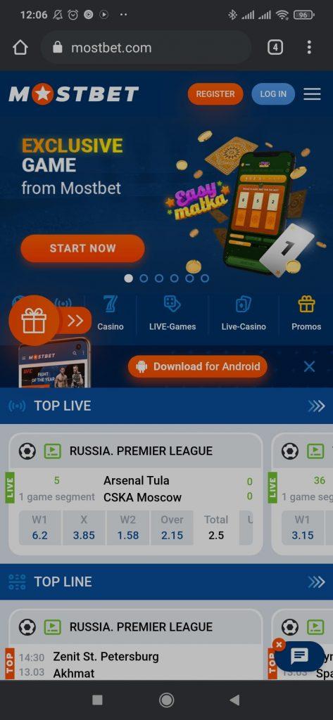 Mostbet Mobile Website