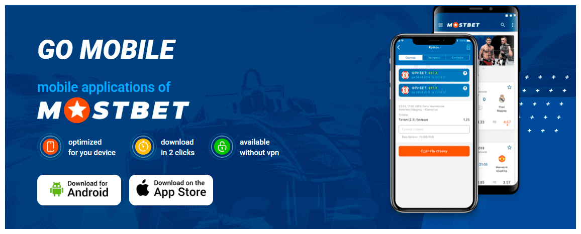 Mostbet Mobile Apps